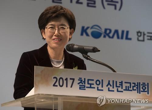 자유한국당 최연혜 의원
