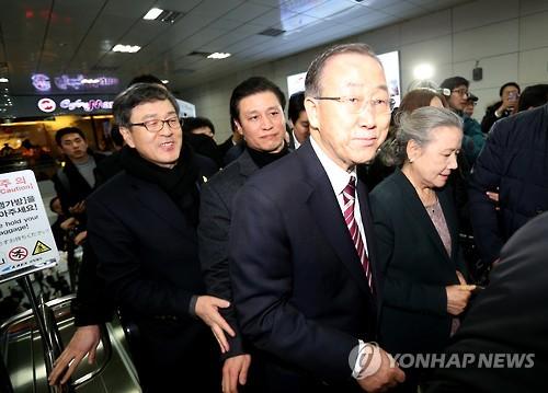서울역 도착한 반기문