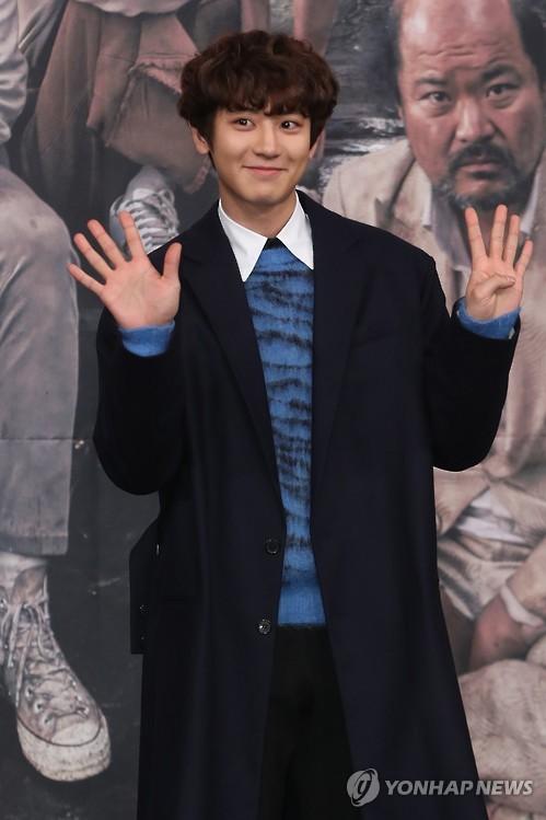 S. Korean actor Park Chan-yeol