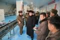 N. Korea leader visits fishery station