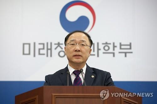 韩未来创造科学部次官洪楠基获任国务调整室长