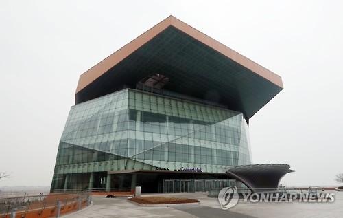 개관 지연되는 아트센터 인천 콘서트홀