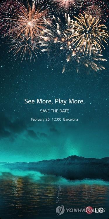 Ci-dessus, le carton d&apos;invitation de LG Electronics Inc. qui a été envoyé le jeudi 19 janvier 2017 aux presses du monde entier pour le dévoilement de son nouveau smartphone premium, le G6, le 26 février, à Barcelone en Espagne, le jour de la veille de l&apos;ouverture du Mobile World Congress (MWC). © LG Electronics Inc.</p><p>(Yonhap)