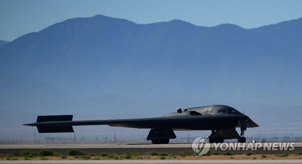美 B-2 폭격기, 리비아내 IS 타격…80여명 사망