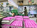 韩超市销售美国鸡蛋
