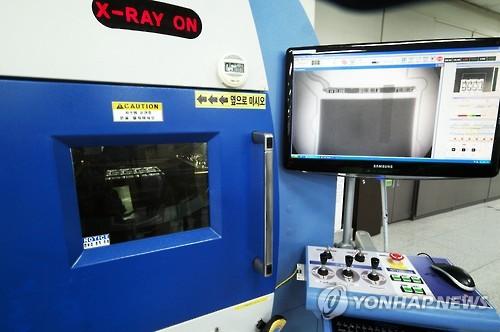 삼성전자 '8 포인트 배터리 안전성 검사'