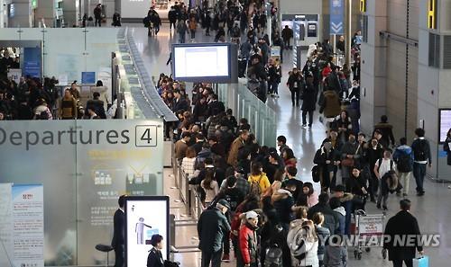 설연휴 앞두고 붐비는 공항