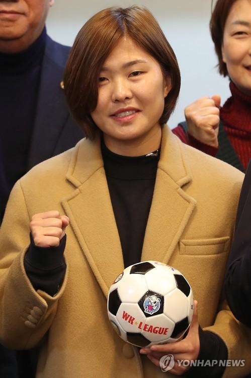 여자축구 대표팀의 간판 공격수 지소연 [연합뉴스 자료 사진]