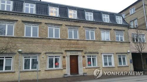 덴마크의 한 지방법원 모습 [연합뉴스 자료사진]