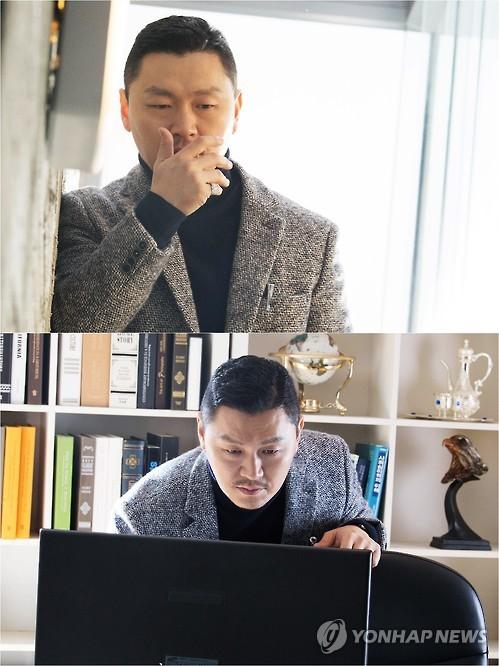 드라마 '미씽나인'에 출연한 배우 양동근