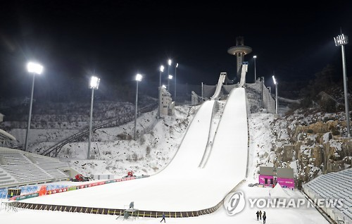 Centre de saut à ski Alpensia (Photo d'archives Yonhap)