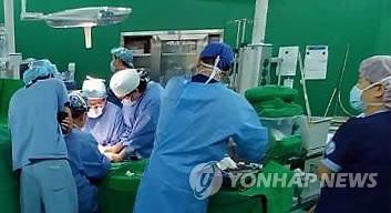 국내 첫 팔 이식수술