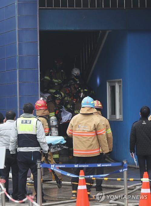 동탄 메타폴리스 화재 4명 사망