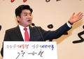 韩议员元裕哲宣布参选总统