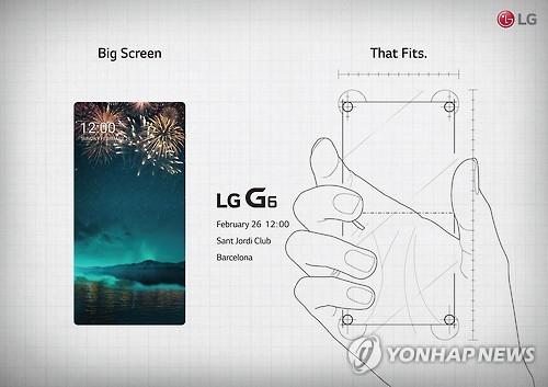 Ci-dessus, le deuxième carton d&apos;invitation que LG Electronics Inc. a envoyé le mardi 7 février 2017 aux presses du monde entier pour le dévoilement de son nouveau smartphone premium, le G6, le 26 février, à Barcelone en Espagne, la veille de l&apos;ouverture du Mobile World Congress (MWC). © LG Electronics Inc.</p><p>(Yonhap)