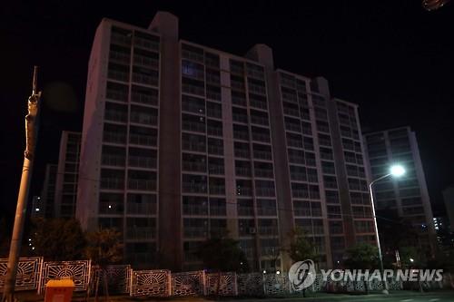 불 꺼진 아파트