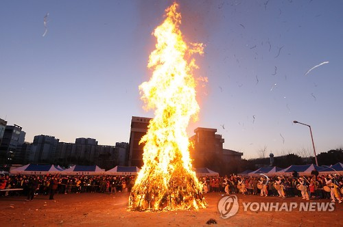 달집태우기[연합뉴스 자료사진]
