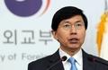 韩外交部发表声明谴责朝鲜射弹