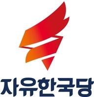 한국당 '보수통합' 탐색모드…연찬회 특강에 '안철수 측근' 초청