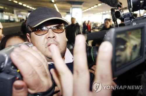 북한 김정남 피살