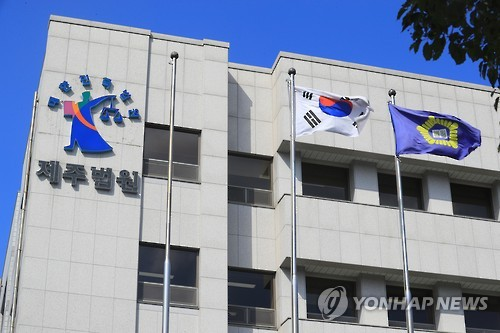 '종교 박해' 거짓 난민신청 외국인 3명에 징역형 집유