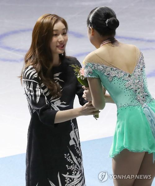 김연아 여자 피겨 시상식 참석