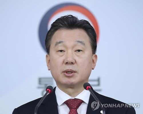 韩国统一部发言人郑俊熙(韩联社)