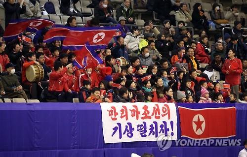 资料图片:2月20日,在札幌亚冬会男子短道速滑1500米预赛中,朝鲜拉拉队在加油助威。(韩联社)