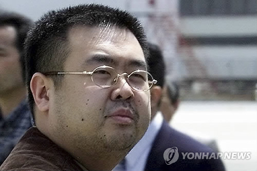 """김현희 """"김정남, 장성택비자금 반환안해 살해된듯"""""""
