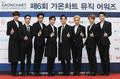 EXO亮相Gaon榜音乐颁奖礼