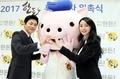曹政�]和娜拉担任韩猪宣传大使