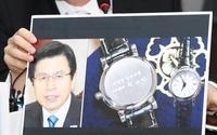 '대행 시계' 논란