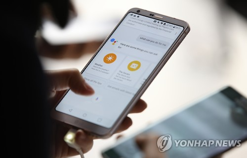 LG V30, '구글 어시스턴트' 한국어 버전 첫 탑재 유력