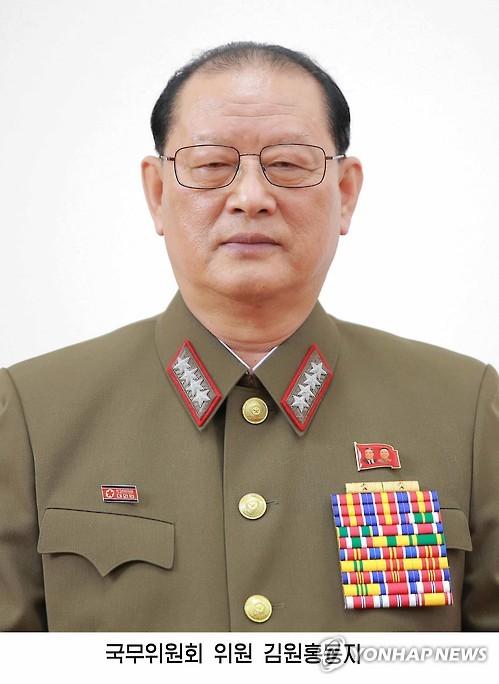 La foto de archivo muestra a Kim Won-hong, jefe de la agencia de espionaje de Pyongyang. (Uso exclusivo dentro de Corea del Sur. Prohibida su distribución parcial o total)