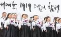 儿童合唱团唱歌缅怀抗日爱国志士