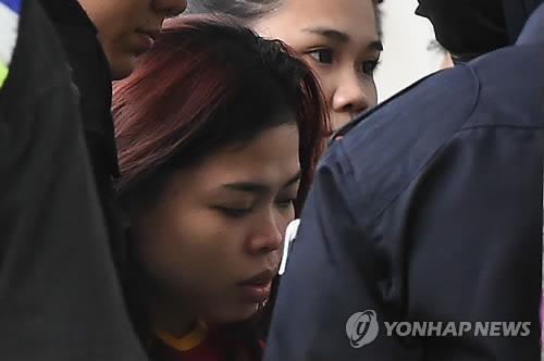 세팡법원 도착하는 김정남 암살 용의자 아이샤