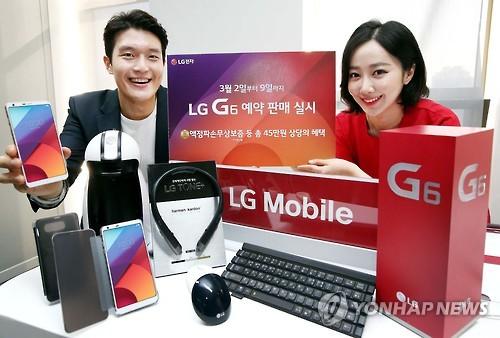LG Electronics Inc. a annoncé le jeudi 2 mars 2017 avoir lancé les précommandes de son nouveau smartphone phare, le G6, à travers les trois opérateurs mobiles du pays. © LG Electronics Inc. </p><p>(Yonhap)