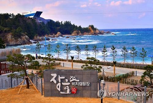 푸른 바다와 장호비치 캠핑장
