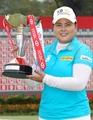 朴仁妃新加坡冠军赛夺冠