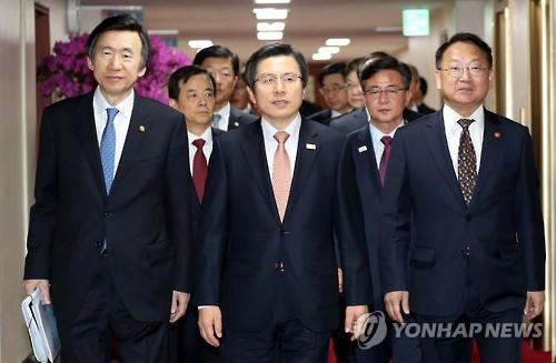 韩国务委员出席国务会议