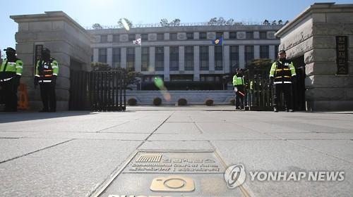 憲法裁判所=(聯合ニュース)