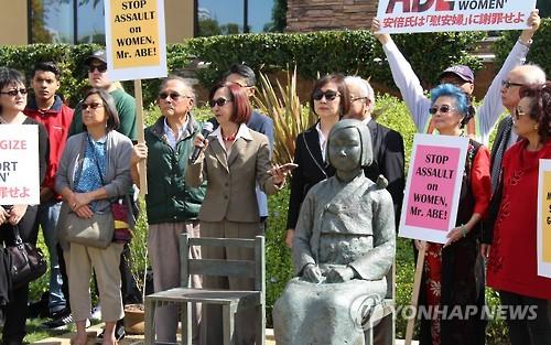 미국 글렌데일 평화의 소녀상 앞 한중일 민간단체 집회