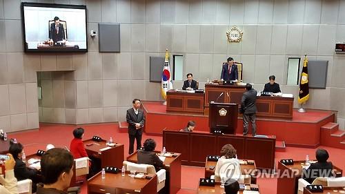 시흥시의회