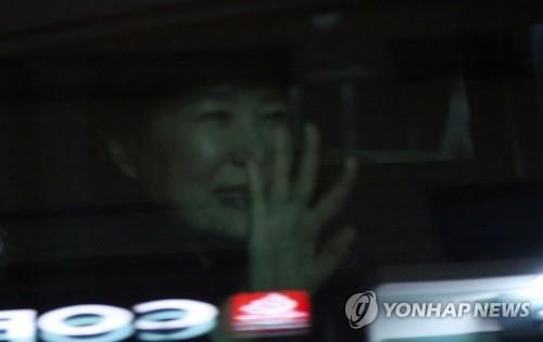 L'ex-présidente sud-coréenne convoquée par les magistrats — Corruption