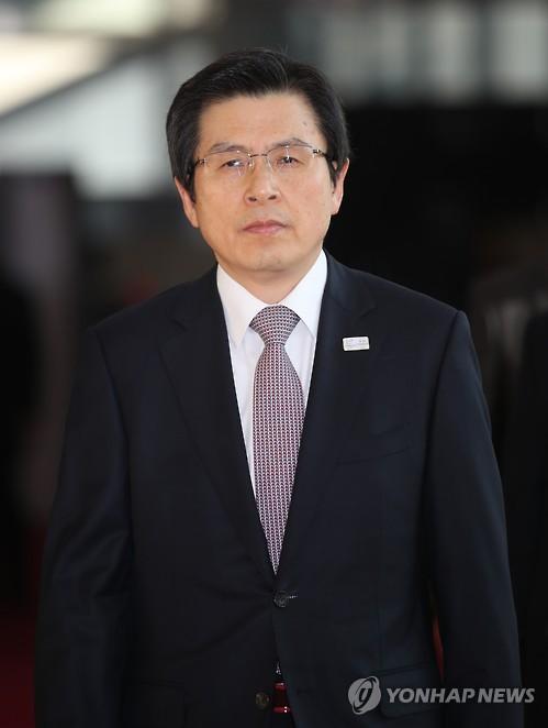 韩代总统黄教安表情凝重