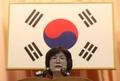 韩宪院代院长李贞美卸任