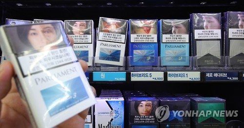 コンビニエンスストアで販売されているたばこ(資料写真)=(聯合ニュース)