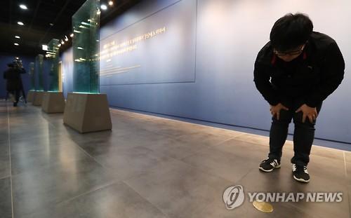 박 前대통령 구조물이 들어갈 공간