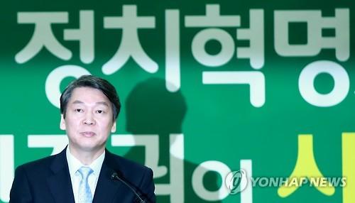 안철수 정치개혁 공약 발표