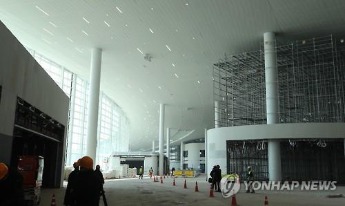 인천공항 제2여객터미널 면세구역